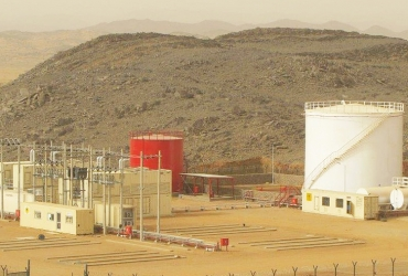 Ariab CIL Power Plant